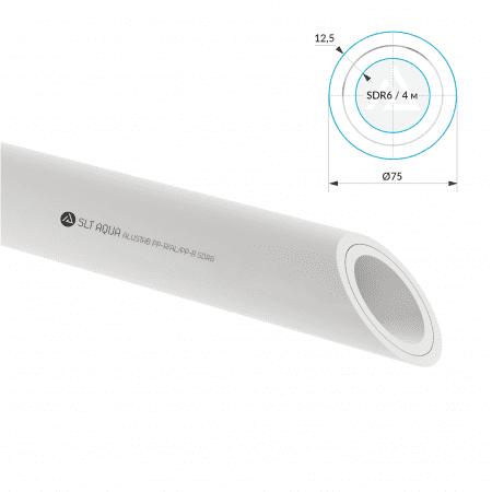 Полипропиленовая труба армированная алюминием ALUSTAB РP-R/AL/PP-R SDR6 Ø75x12,5 в отрезках по 4 метра, SLT AQUA