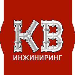 """""""КВ Инжиниринг"""""""